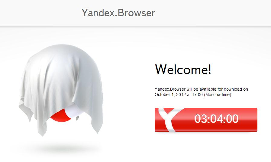 Yandex Browser Countdown zum Download