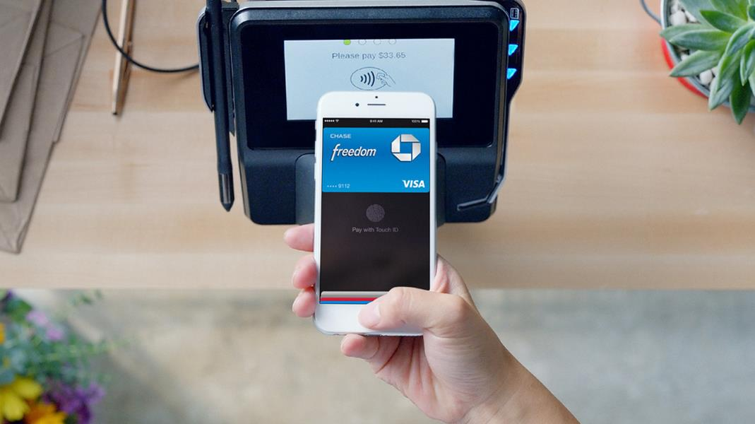 Apple Pay - Mobile Payment - trafficmaxx