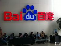 Baidu - Logo in Filiale